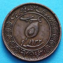 Индия 1 пайс 1932 год, княжество Тонк. Маленький размер.