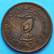 Индия 1 пайс 1932 год, княжество Тонк. Большой размер.