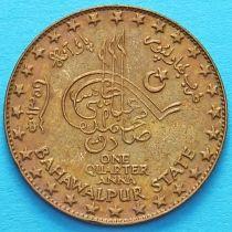 Индия 1/4 анны 1940 год, княжество Бахавалпур.