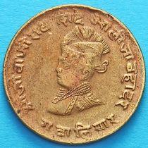 Индия 1/4 анны 1929 год, VS 1986, княжество Гвалиор. Нос приплюснут.