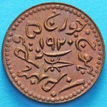Индия 1 дохдо 1920 (1976), княжество Кач.