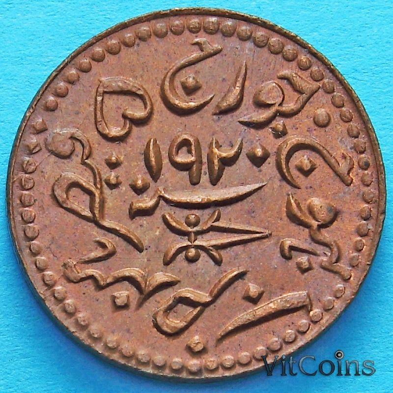 Монета Индии 1 дохдо 1920 (1976), княжество Кач.
