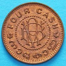 Индия 4 кэш 1906 год. Княжество Траванкор.