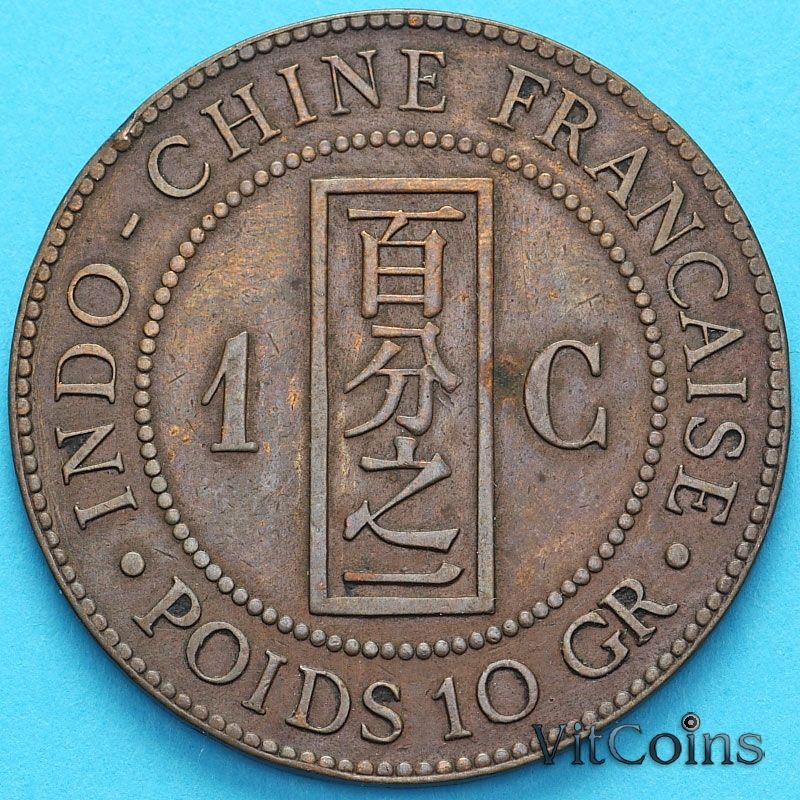 Монета Индокитай Французский 1 сантим 1888 год. А.