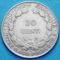 Французский Индокитай 20 сантимов 1928 год. Серебро.