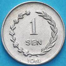 Индонезия 1 сен 1962 год. Провинция Ириан Барат.