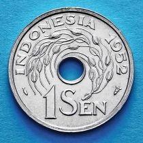 Индонезия 1 сен 1952 год.