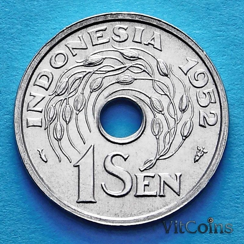 Монета Индонезии 1 сен 1952 год.