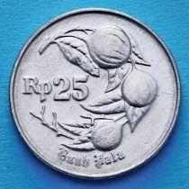 Индонезия 25 рупий 1994 год. Мускатный орех.