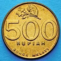 Индонезия 500 рупий 1997 год.