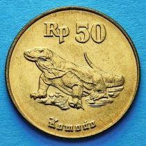 Индонезия 50 рупий 1998 год. Варан комордо.