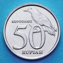 Индонезия 50 рупий 1999 год. Китайская иволга.