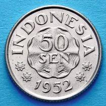 Индонезия 50 сен 1952 год.