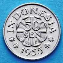 Индонезия 50 сен 1955 год.