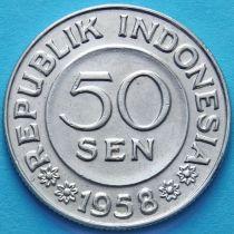Индонезия 50 сен 1958 год.