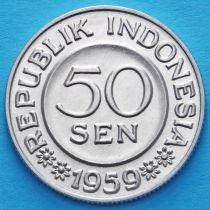 Индонезия 50 сен 1958-1959 год.
