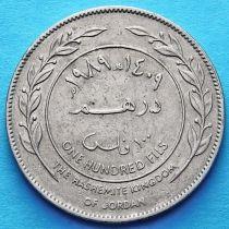 Иордания 100 филсов 1989 год.