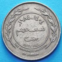 Иордания 50 филсов 1978-1989 год.