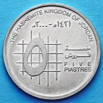 Иордания 5 пиастров 2000 год.