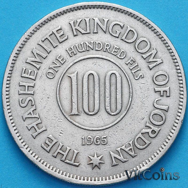 Монета Иордания 100 филсов 1965 год.