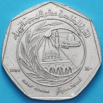 Иордания 1/2 динара 1980 год. 1400 лет Хиджре. №1