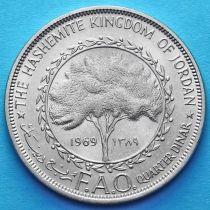 Иордания 1/4 динара 1969 год. ФАО.