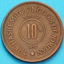 Иордания 10 филсов 1955 год.