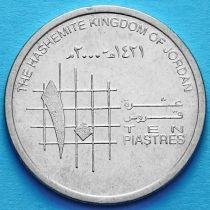 Иордания 10 пиастров 2000 год.