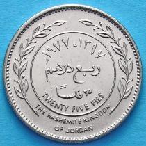 Иордания 25 филсов 1977 год.