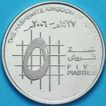 Иордания 5 пиастров 2006 год.