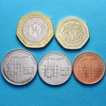 Иордания набор 5 монет 2009-2012 год.