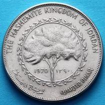 Иордания 1/4 динара 1970 год.