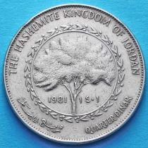 Иордания 1/4 динара 1981 год.