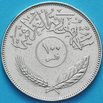 Ирак 100 филсов 1970 год.