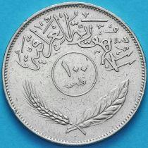 Ирак 100 филсов 1972 год.