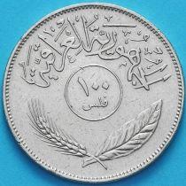 Ирак 100 филсов 1975 год.