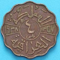 Ирак 4 филса 1938 год. Бронза.