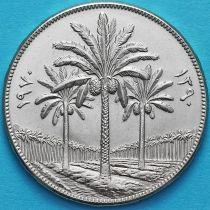 Ирак 250 филсов 1970 год. ФАО.