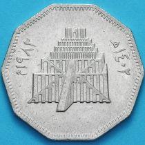 Ирак 1 динар 1982 год. Вавилонская башня