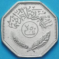 Ирак 250 филсов 1980 год.