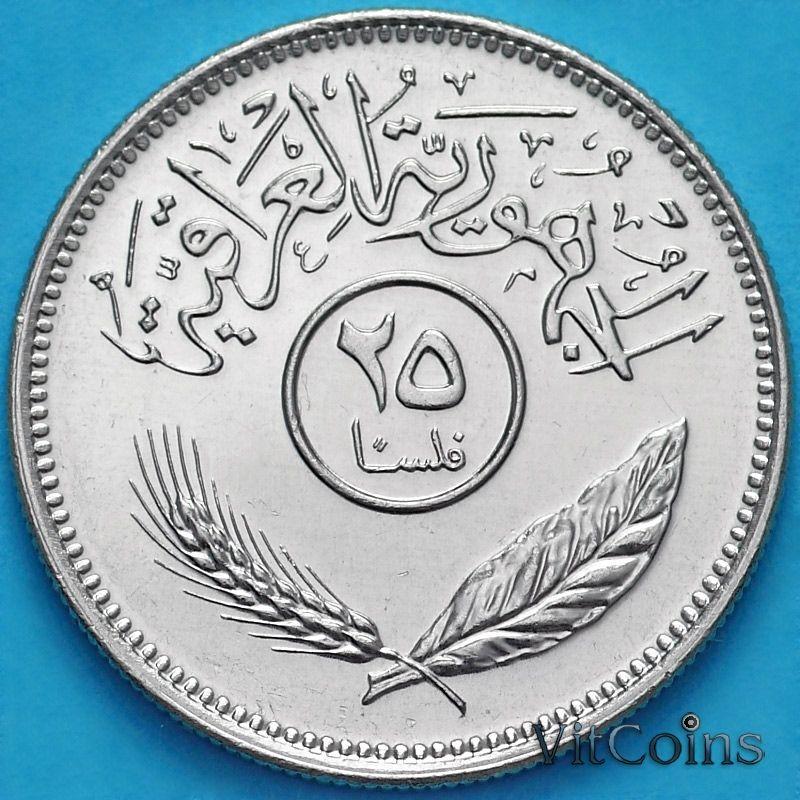 Монета Ирак 25 филсов 1981 год.