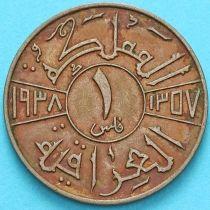 Ирак 1 филс 1938 год.