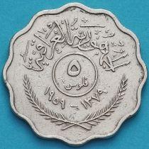 Ирак 5 филсов 1959 год.