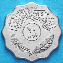 Ирак 10 филсов 1981 год.