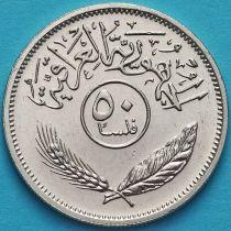 Ирак 50 филсов 1990 год.