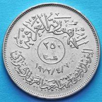 Ирак 250 филсов 1972 год. Партия Баас.