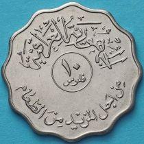 Ирак 10 филсов 1975 год. ФАО.