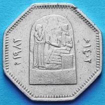 Ирак 250 филсов 1982 год. Восстановление Вавилона.