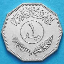 Ирак 1 динар 1981 год.