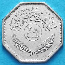 Ирак 250 филсов 1990 год.